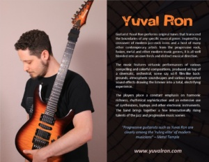 Yuval Ron press kit thumb