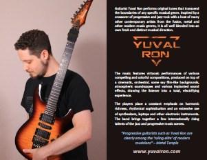 Yuval Ron press kit thumb