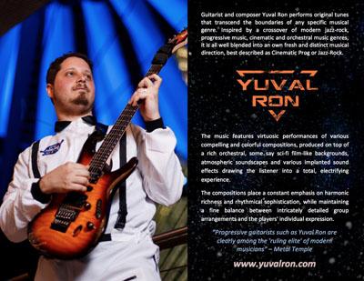 Yuval Ron EPK thumb